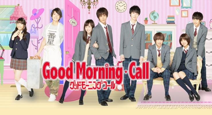 Good Morning Call Netflix